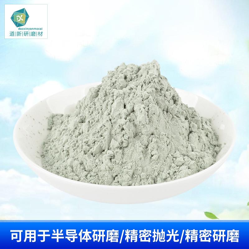 碳化硅研磨粉
